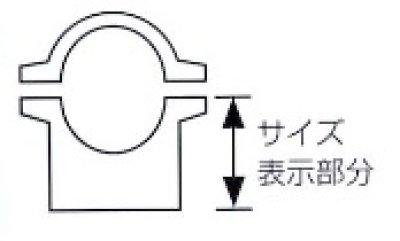 画像2: ハンドルバーサポート/HANDLEBAR SUPPORT 【32mm〜52mm】